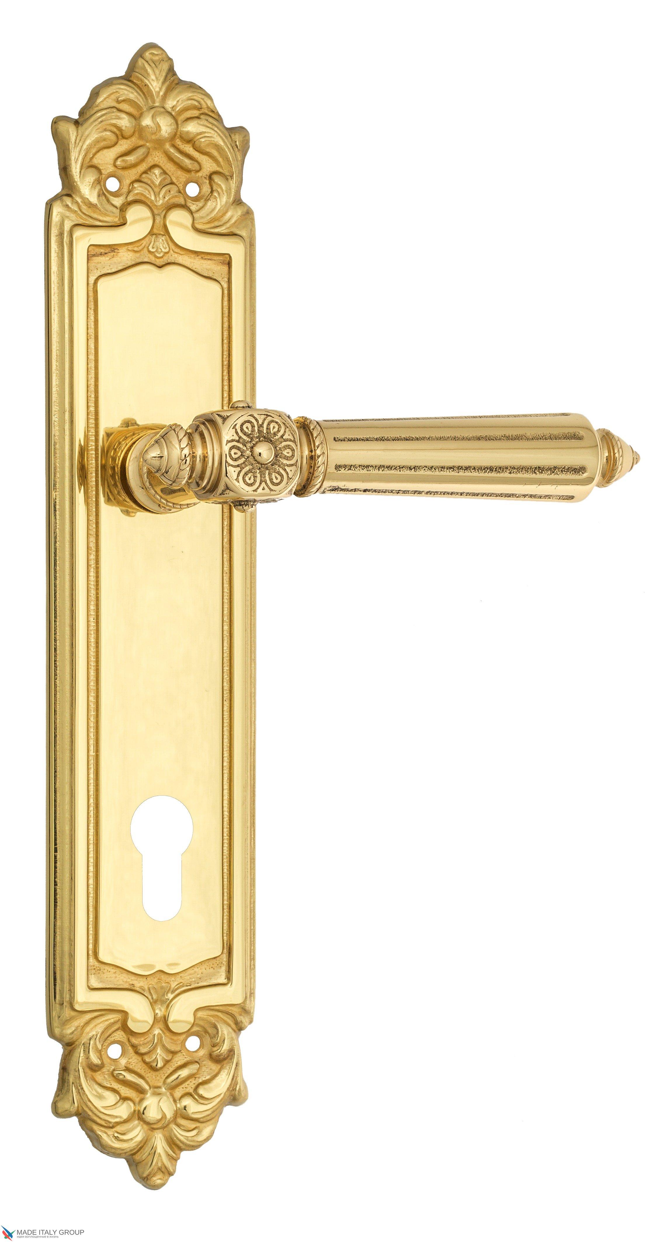 """Дверная ручка Venezia """"CASTELLO"""" CYL на планке PL96 полированная латунь"""