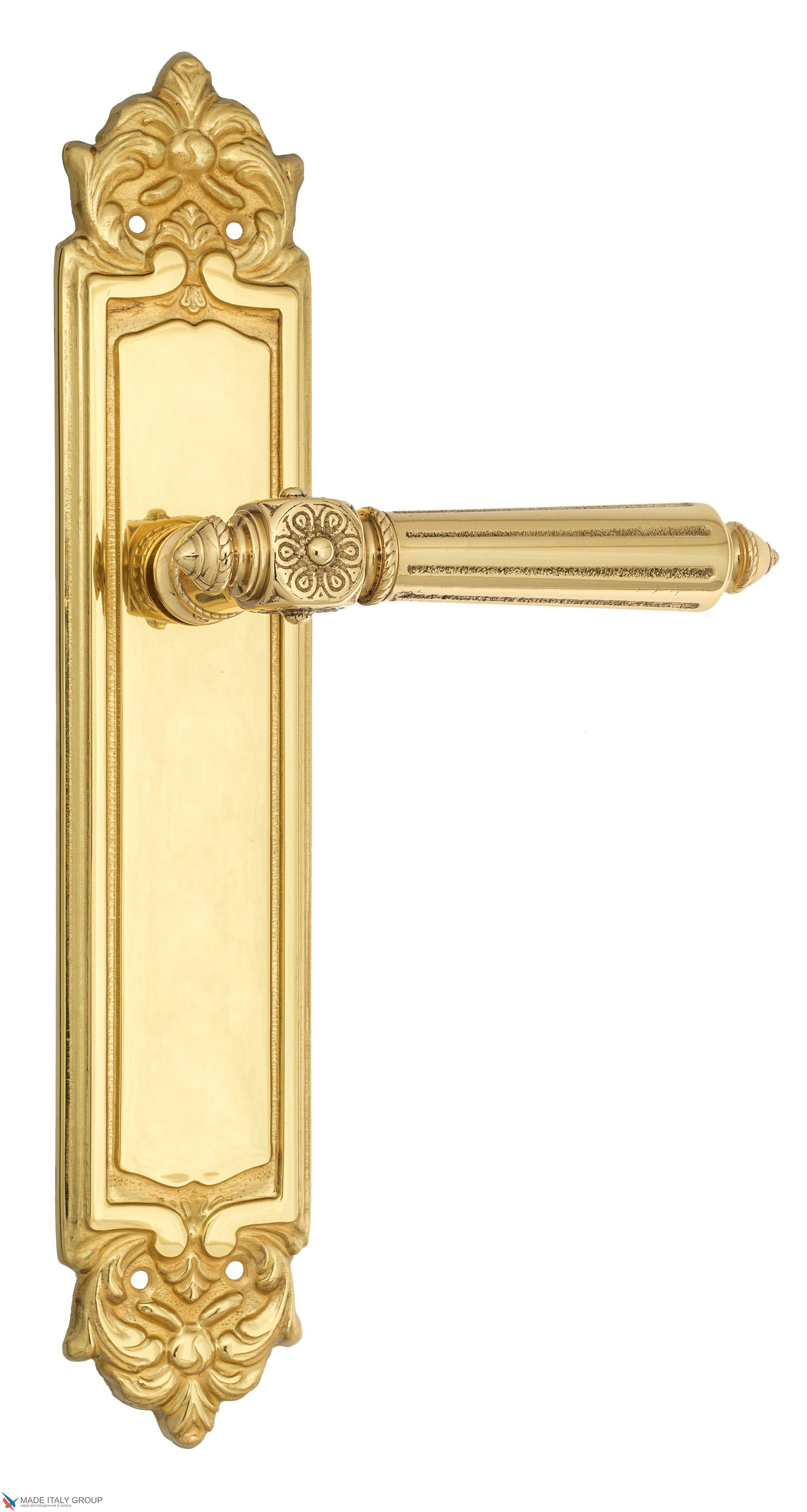 """Дверная ручка Venezia """"CASTELLO"""" на планке PL96 полированная латунь"""